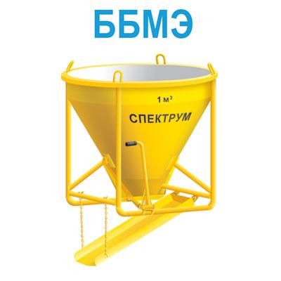 Фото, картинки, бункер для подачи бетона Спектрум ББМЭ-Л эконом, экономичный, Spektrum BBME-L