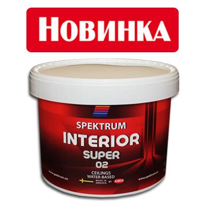 Kraska superbelaja Spektrum Interior 02 Super kupit v magazine Spektrum