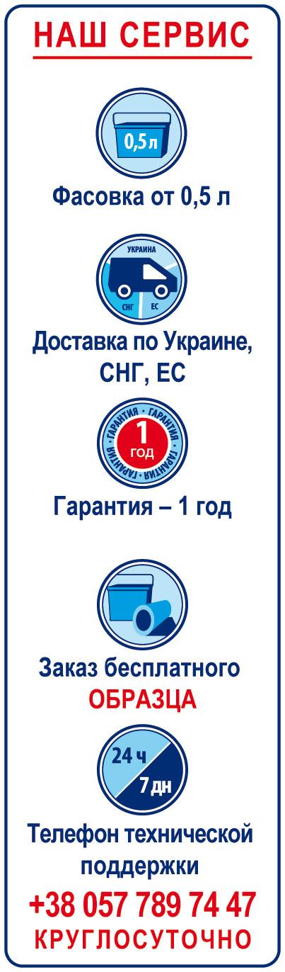 Nash service dlya kraski Spektrum Proff 07