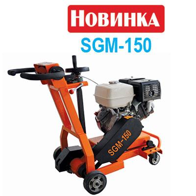Razdelshchik treshchin SGM-150, kupit v Spektrum