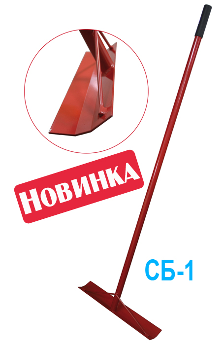 Фото, картинка Скребок для бетона на длинной ручке СПЕКТРУМ СБ-1