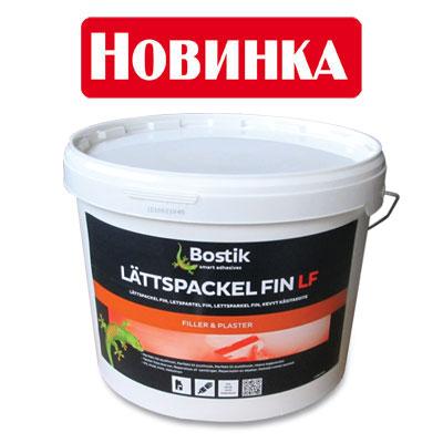 Shpaklevka finishnaja Bostik Lattspackel Fin LF v Spektrum, kupit