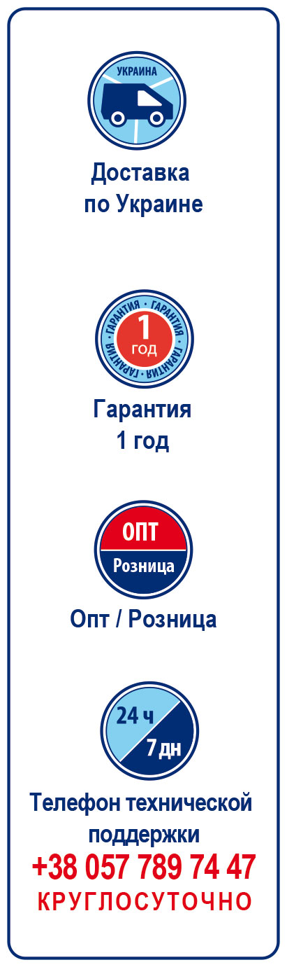Spektrum nash service dlya Shpaklevki pod pokrasku Bostik Roll Thermo