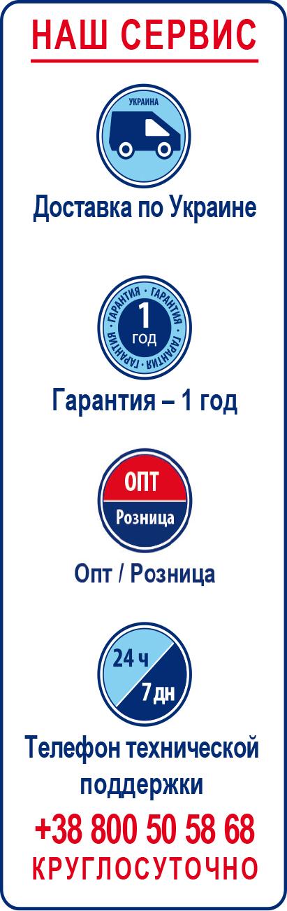 Spektrum nash service dlya Bostik Snabbspackel (1)