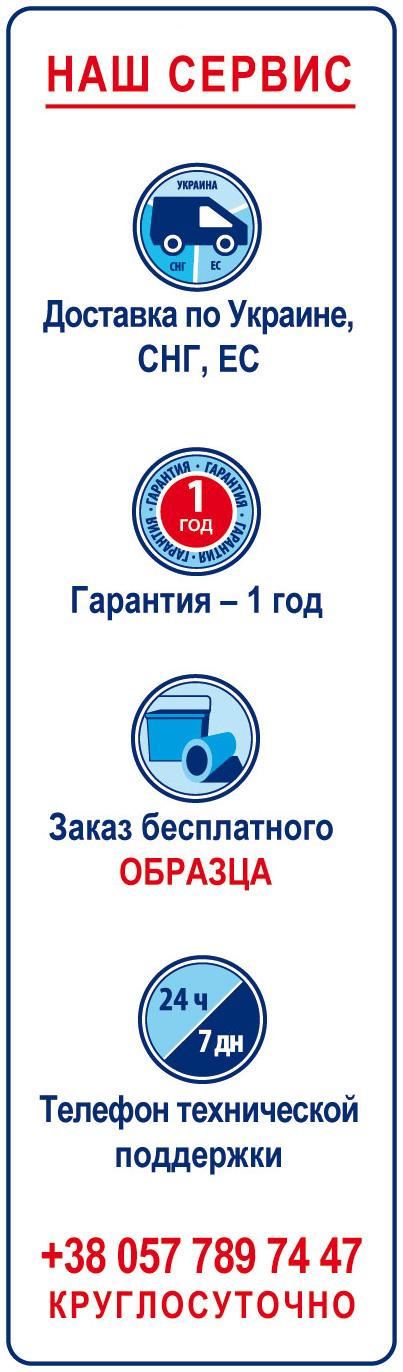 Spektrum nash service dlya steklokholsta pod pokrasku Spektrum Premium SN 180