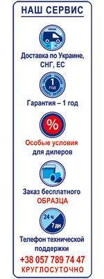 Spektrum nash service dlya Spektrum ST-40