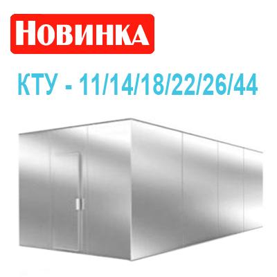 Sushilki konvektivnie KTU 11-44 ot Spektrum foto tcena