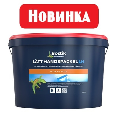 Finishnaja shpaklevka Bostik latt handspackel lh 10 l v Spektrum(1).