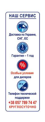 Spektrum nash service dlya promyshlennogo pylesosa SVC-2,2/220