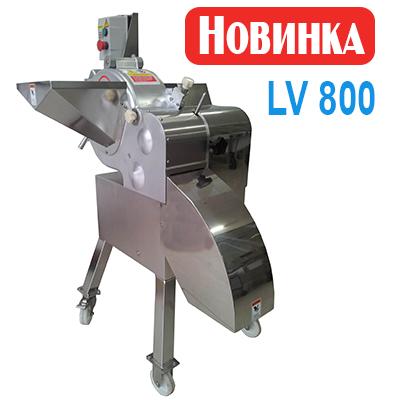 Promyshlennaja ovoshcherezka LV 800 v Spektrum foto, kupit 4 v Kharkove