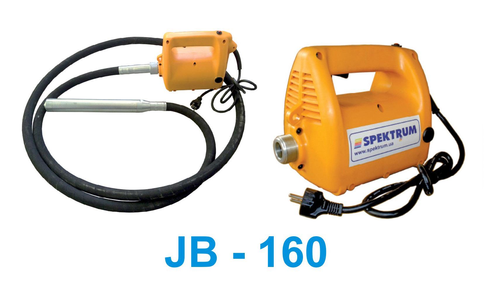 Глубинный вибратор ручной Спектрум JB-160