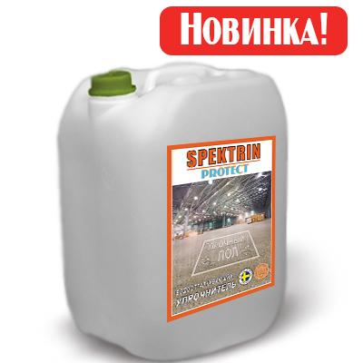 Гидрофобизатор упрочнитель бетона наливной пол для кухни или прихожей